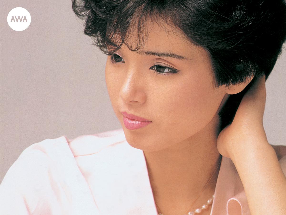 デビューから45年目を迎える高田みづえの楽曲を「AWA」で一挙解禁!