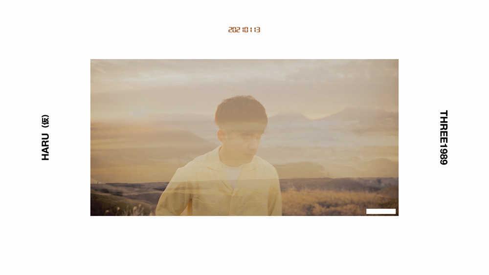 「HARU(仮)」リリックビデオ