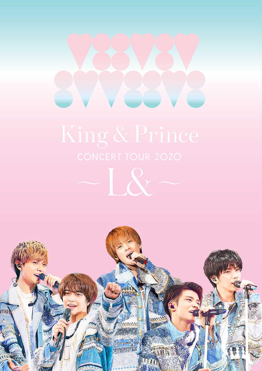 「King & Prince CONCERT TOUR 2020 〜L&〜」のジャケット写真が公開!!