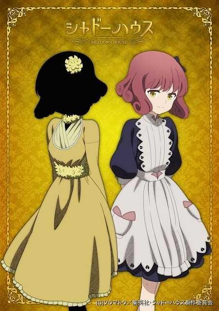 ルイーズ(左)、ルウのキャラクタービジュアル