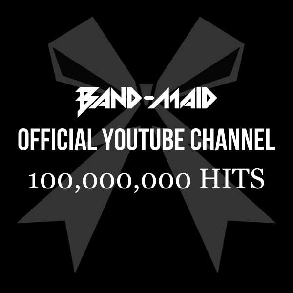 BAND-MAID オフィシャルYouTubeチャンネル総視聴回数1億回突破