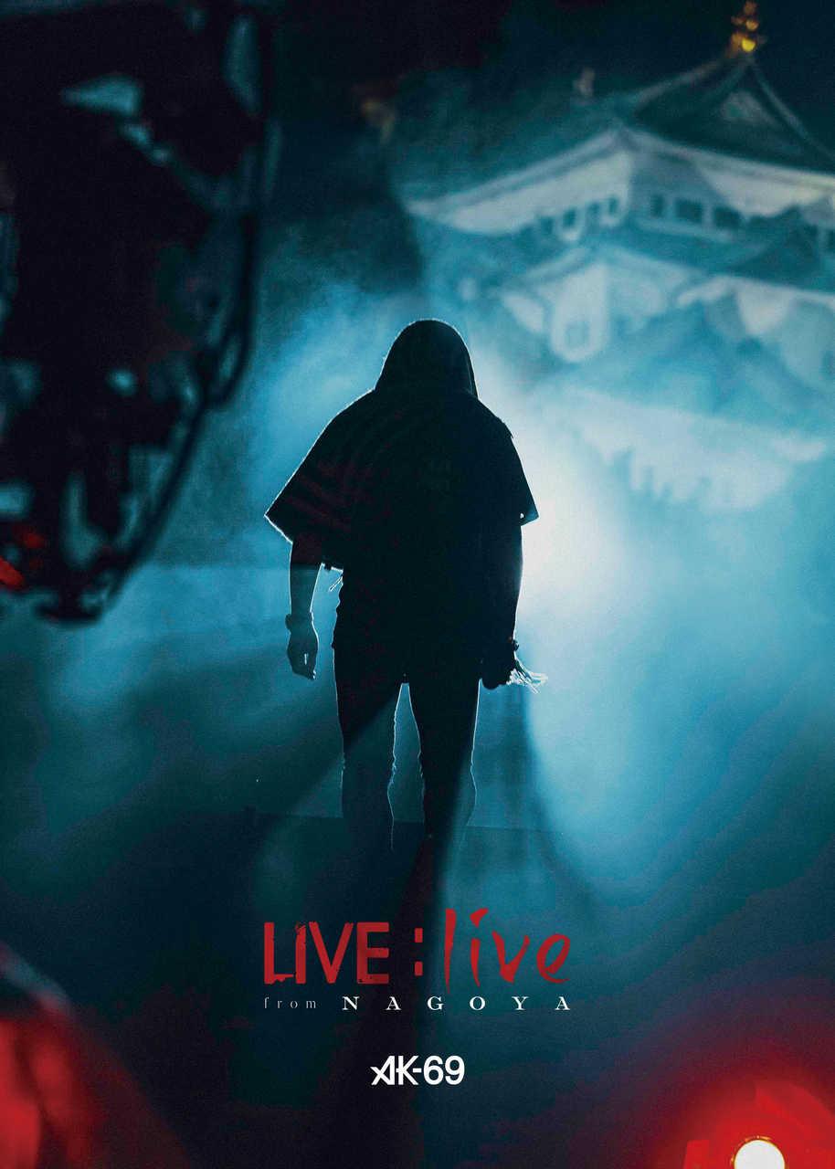 DVD『LIVE:live from Nagoya』