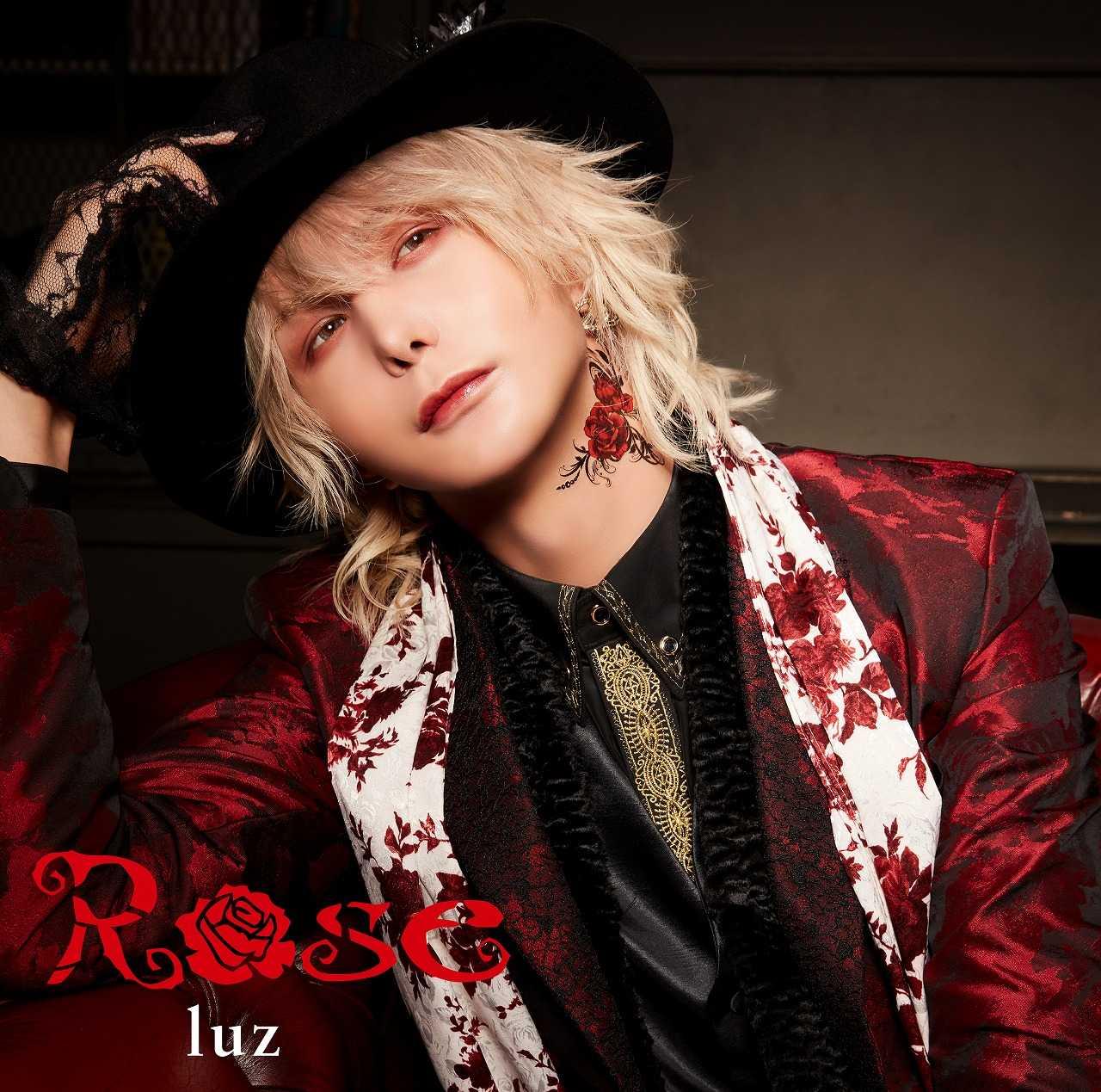 luz 2nd Single『Rose』収録曲「アイビーラスト feat.oscuro」MV公開