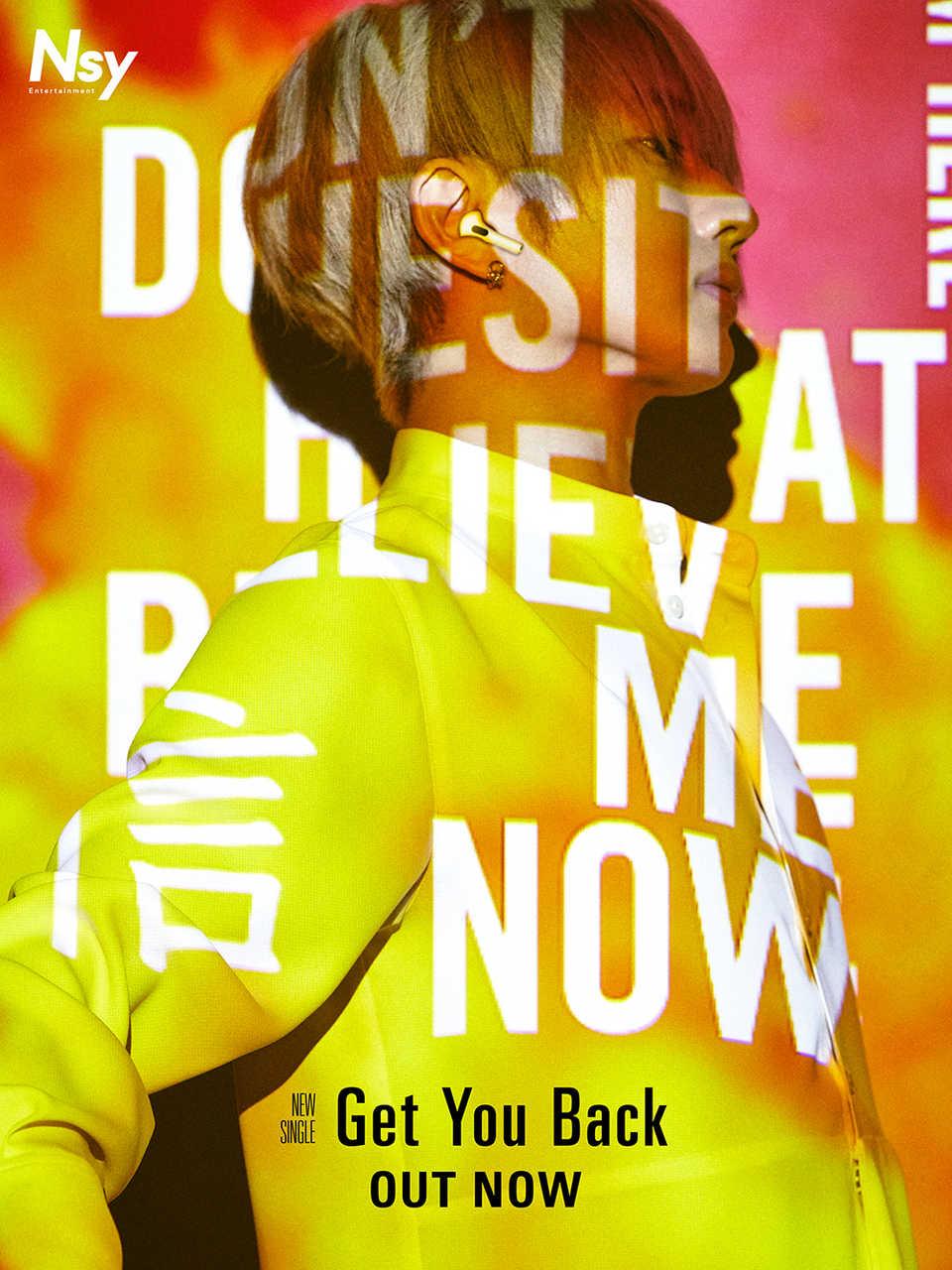 Nissy、新曲MV公開!世界最高峰コレオグラファーによるダイナミックな振付にも注目