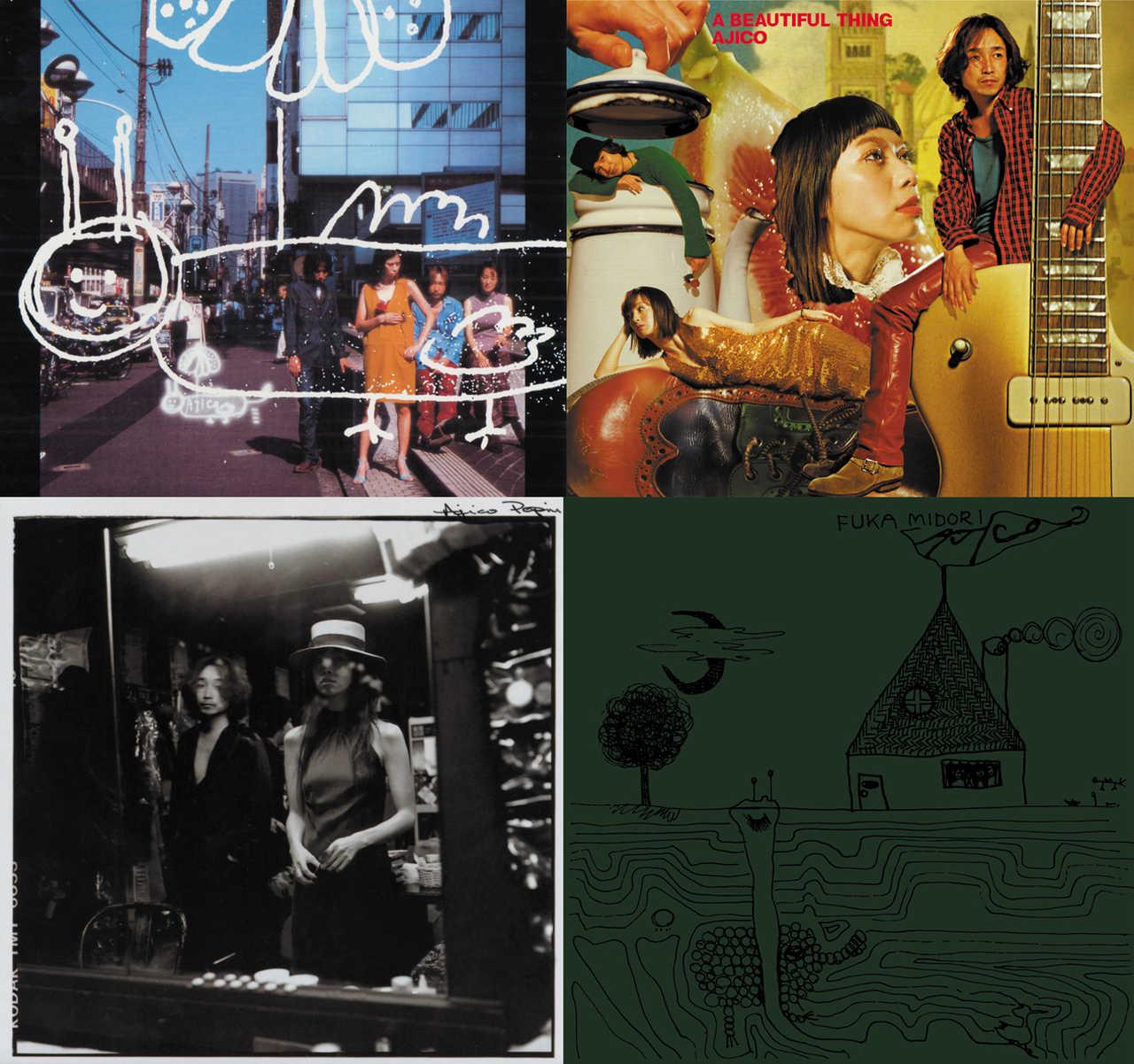 シングル「波動」、シングル「美しいこと」、シングル「ぺピン」、アルバム『深緑』