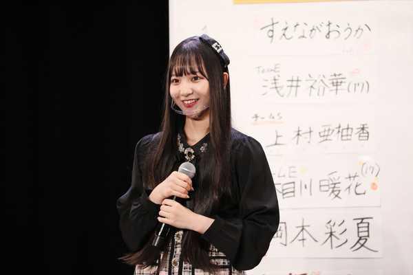 メンバー ティーンズ SKE48 次作シングルC/W曲歌う「新ティーンズユニット」メンバー投票速報発表