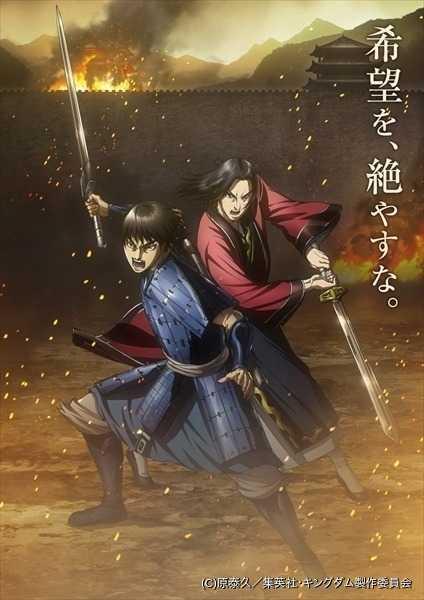 森田成一&福山潤は激化する戦いに向け、闘志燃やす!