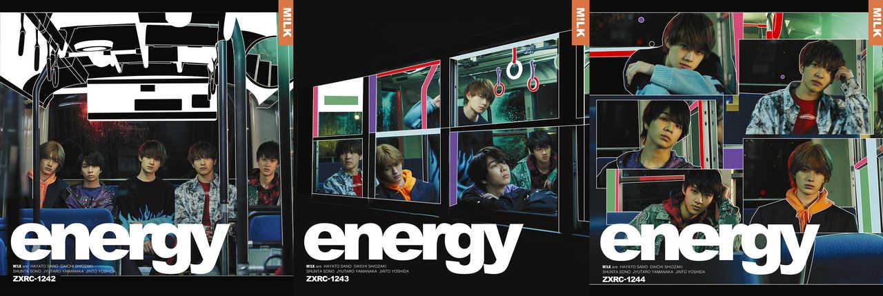 シングル「energy」