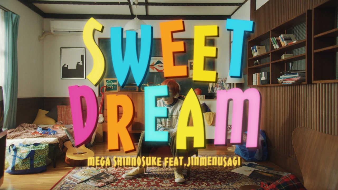 「Sweet Dream feat.Jinmenusagi」MV