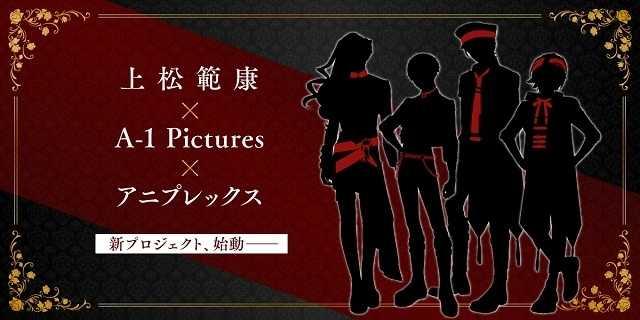 4人のキャラクターシルエットを公開