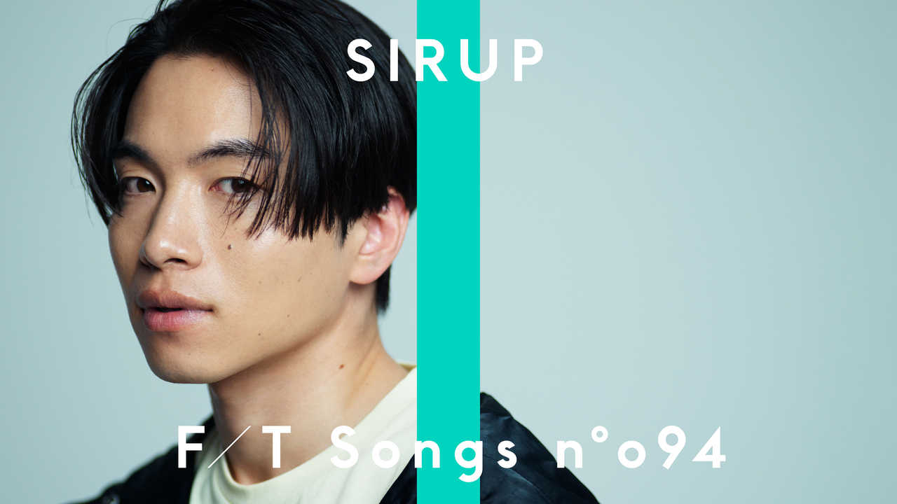 SIRUP 第94回「THE FIRST TAKE」で代表曲「LOOP」を披露