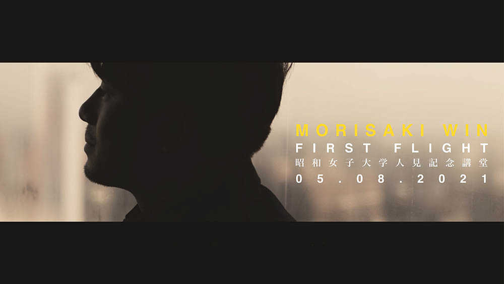 ワンマンライブ『MORISAKI WIN FIRST FLIGHT』