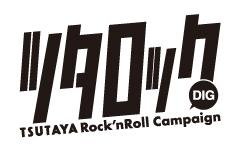 『ツタロックdig』ロゴ