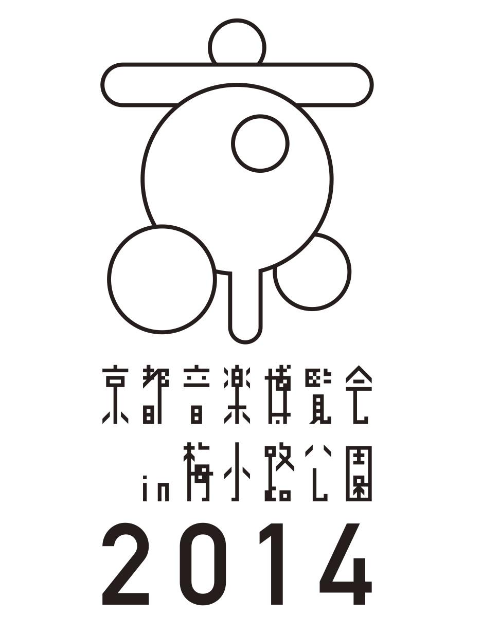 「京都音博 presents くるり京都秋の宝探し大会2014」