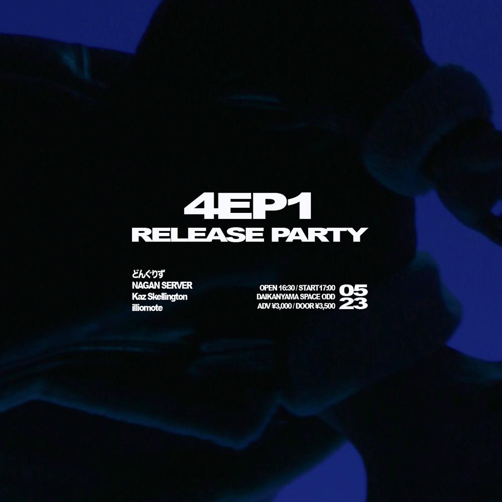 """『どんぐりず """"4EP1"""" Release Party』"""