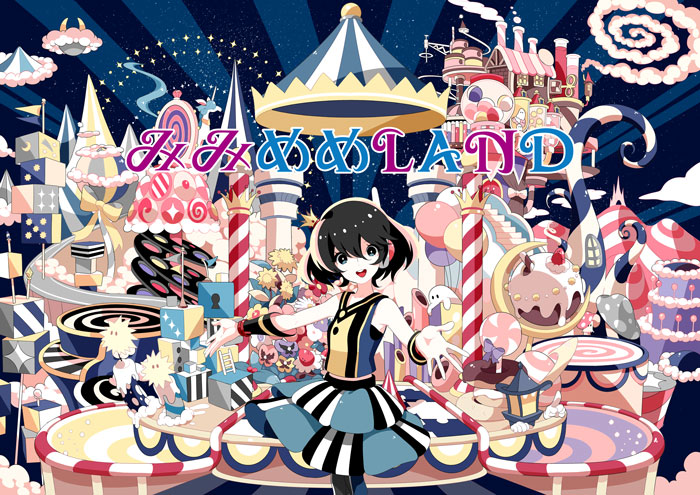 """「みみめめMIMI  1st LIVE""""Welcome to みみめめLAND""""」キービジュアル"""