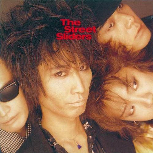 聴き継がれてほしいバンド、ザ・ストリート・スライダーズの ...