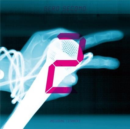 公開されたGero 2ndアルバム『SECOND』初回限定盤Aジャケット画像