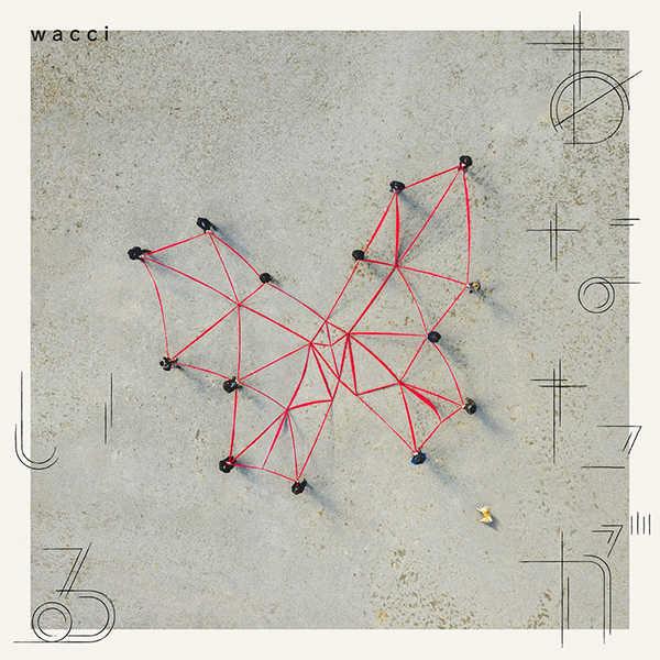 シングル「あなたがいる」【通常盤】(CD)
