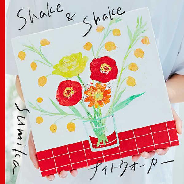 シングル「Shake & Shake / ナイトウォーカー」