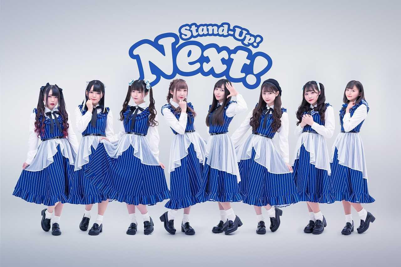 「Stand-Up! Next!」が『チェキチャ!』に参戦!無料で参加できるお試し会も実施!