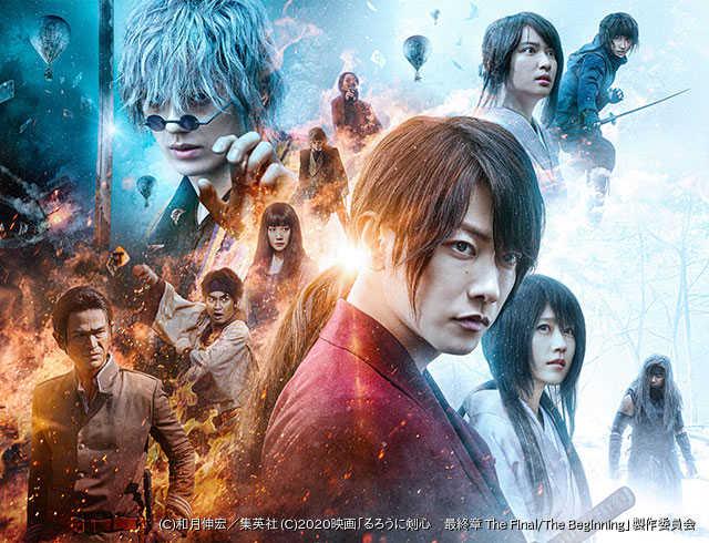 「るろうに剣心 最終章 The Final」は4月23日公開!