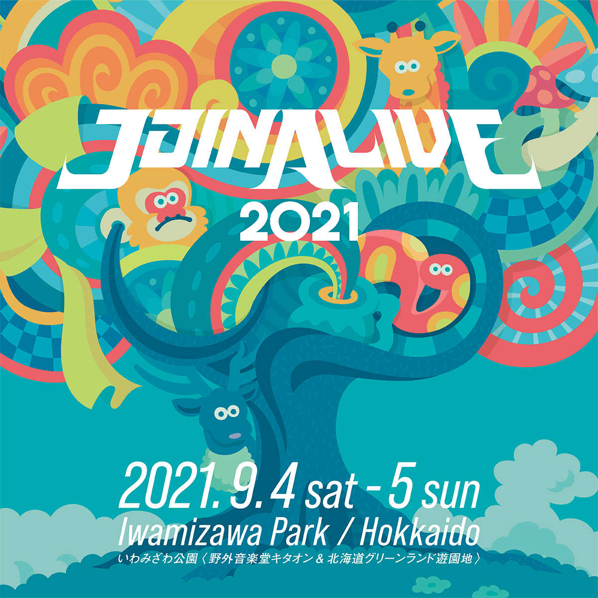 『JOIN ALIVE 2021』