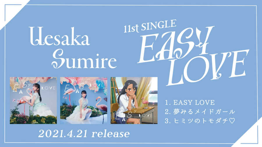 「EASY LOVE」全曲trailer