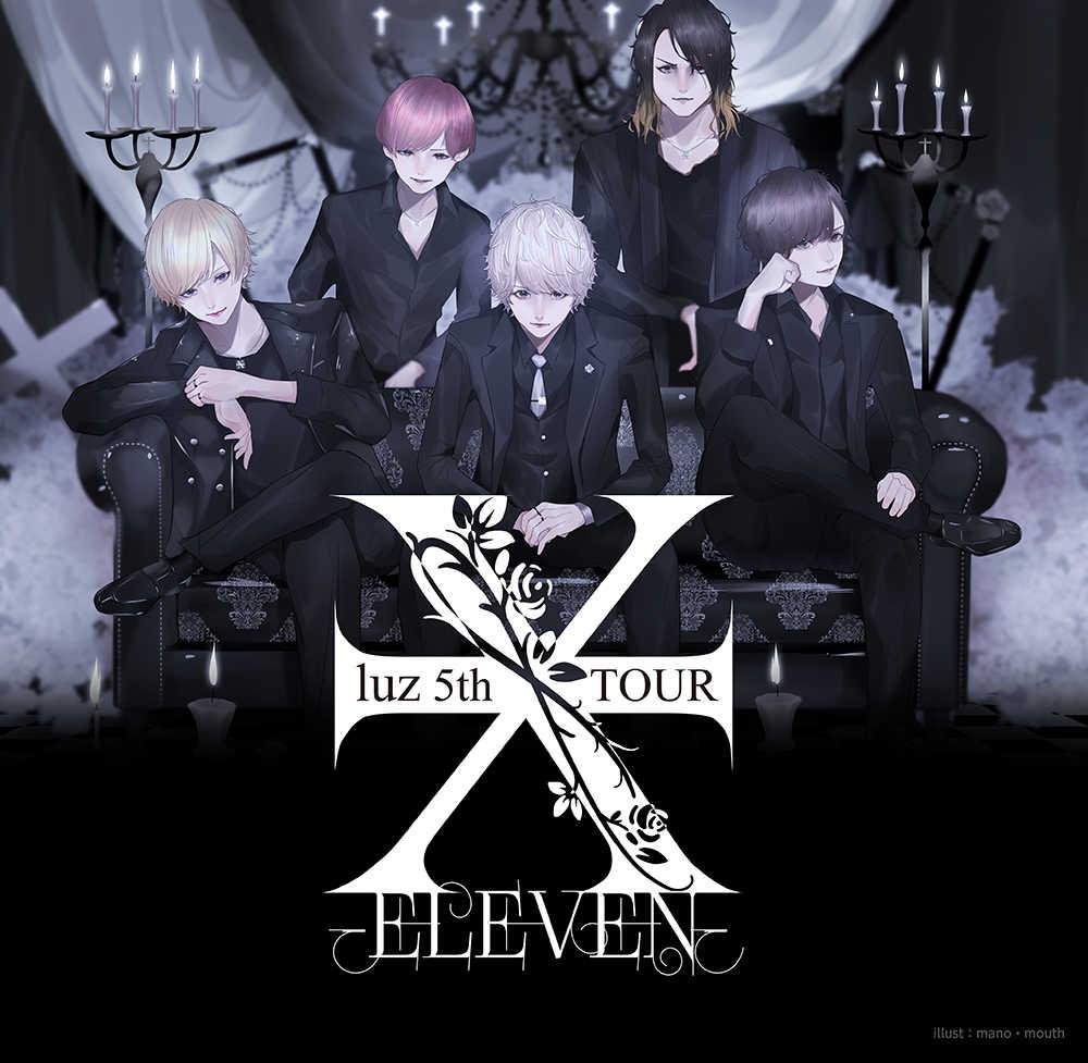 『luz 5th TOUR -ELEVEN-』