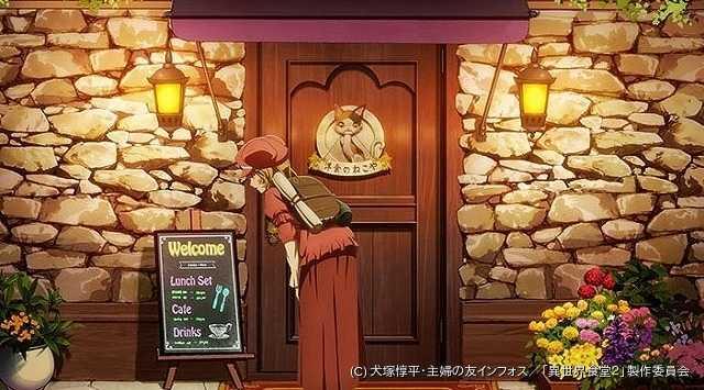「洋食のねこや」の入り口を描いたティザービジュアル
