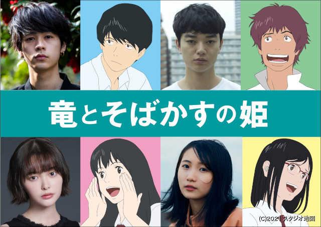 玉城ティナと幾田りらは、本作でアニメ声優初挑戦