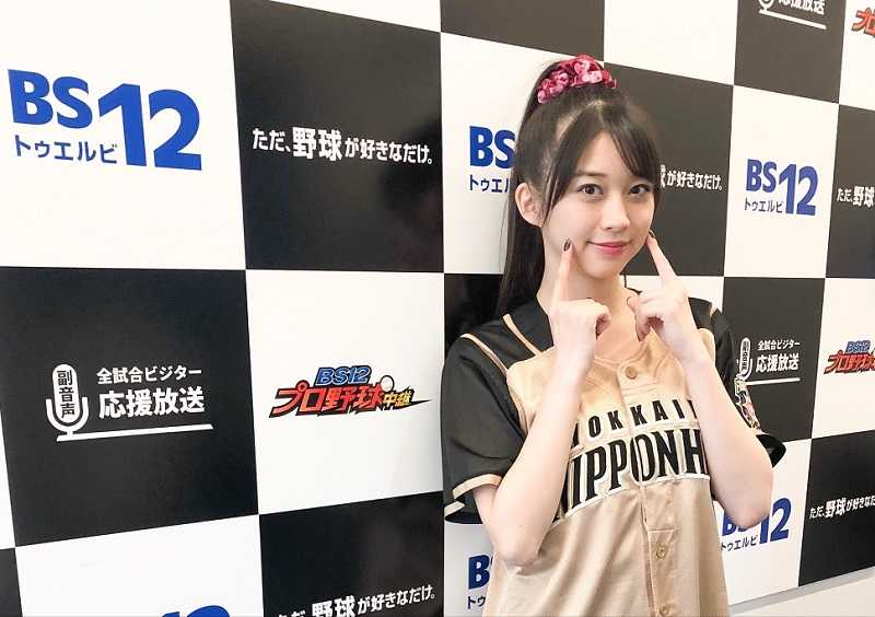 BS12プロ野球中継出演の牧野真莉愛 写真は2020年8月13日出演時