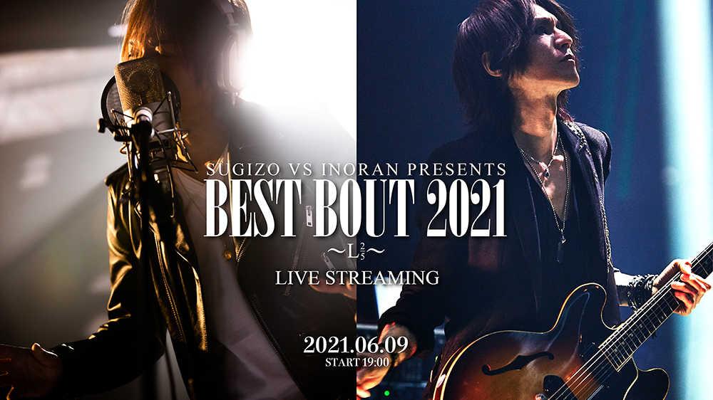 『SUGIZO vs INORAN PRESENTS BEST BOUT 2021 ~L2/5~』