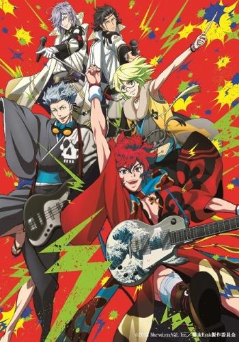 7月より放送開始となるTVアニメ「幕末Rock」 (C)2014 MarvelousAQL Inc./幕末Rock製作委員会