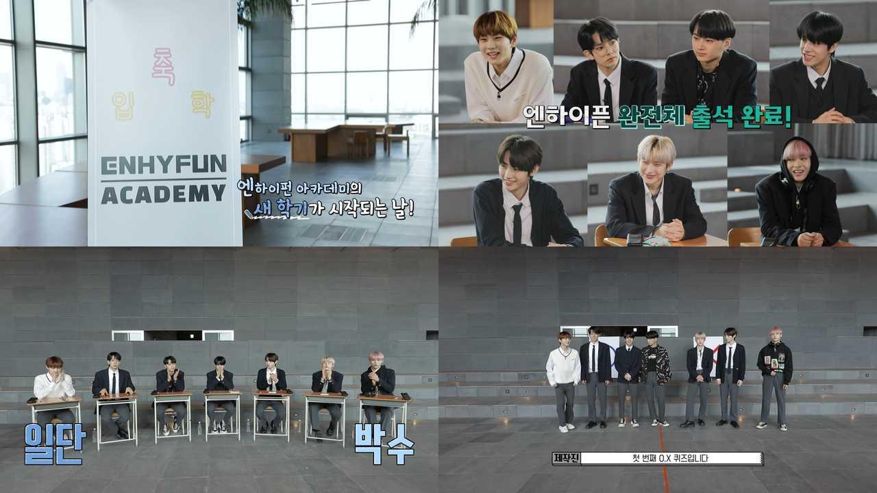 ENHYPEN、愉快さいっぱいのバラエティコンテンツ 「EN-O'CLOCK」公開!  10日午後9時に初放送!