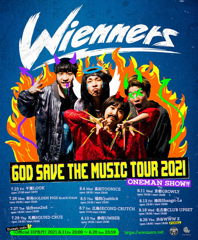 『GOD SAVE THE MUSIC TOUR 2021』