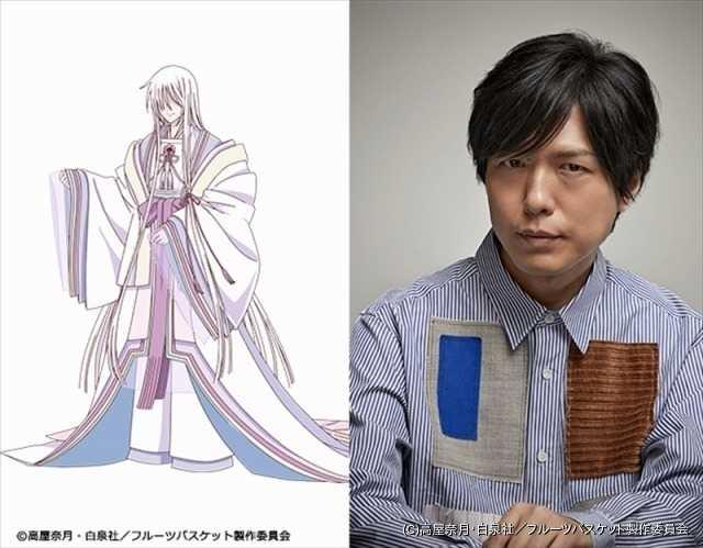 6月14日放送の第11話に登場、神様役は神谷浩史