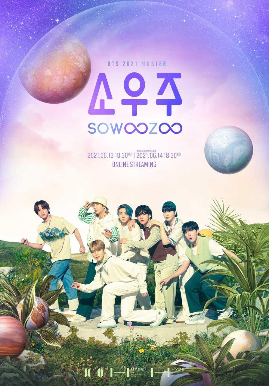 「BTS 2021 MUSTER 小宇宙」公演、全世界のARMYと共に楽しむお祭り!
