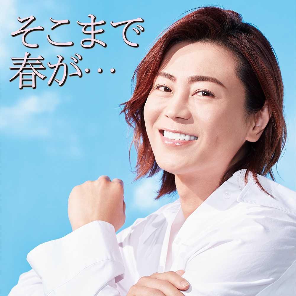 氷川きよし、「南風吹けば」よりシングルカット2作の配信リリース決定!!