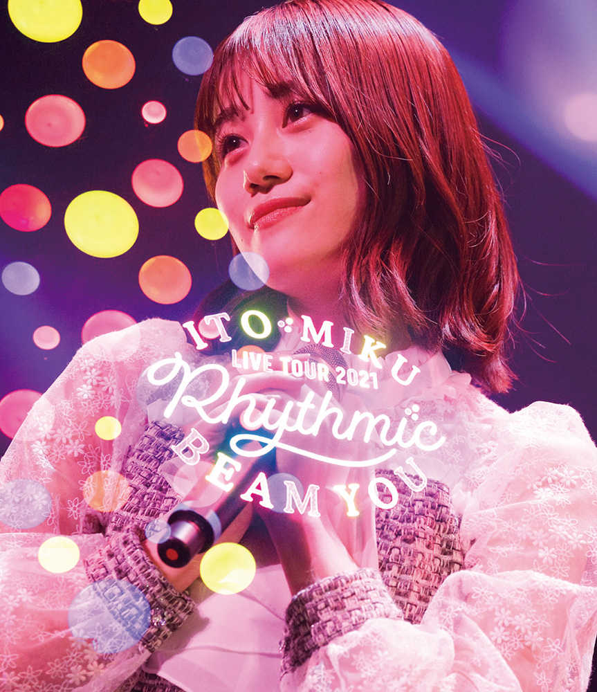 Blu-ray『ITO MIKU Live Tour 2021 Rhythmic BEAM YOU』【通常盤】