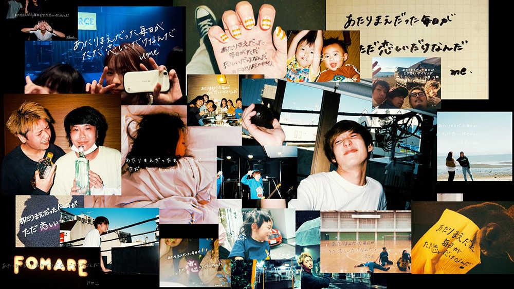「愛する人」MV