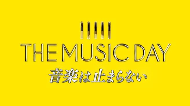 【THE MUSIC DAY】7月3日放送!気になる出演者とタイムテーブルを発表!