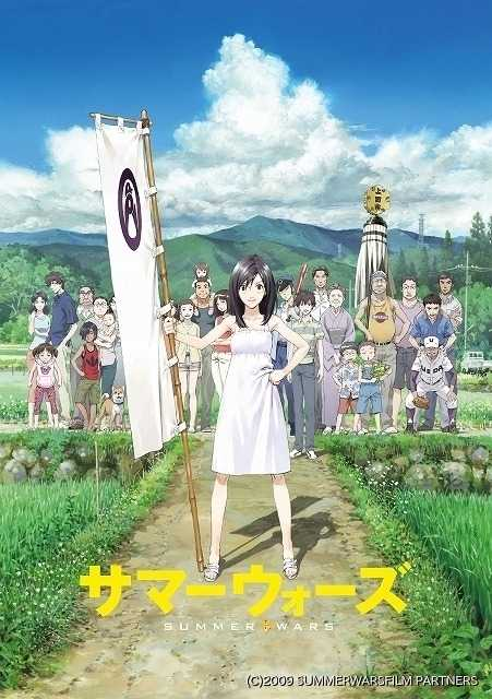 7月16日に「竜とそばかすの姫」公開、「サマーウォーズ」放送!