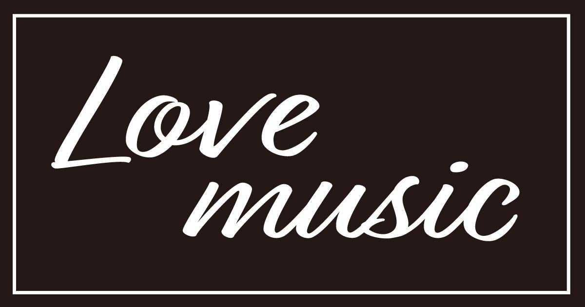 "【Love music】7月25日の出演者は?""VIVA LA ROCK 2021""大特集第一弾!3週に渡ってダイジェスト放送!"