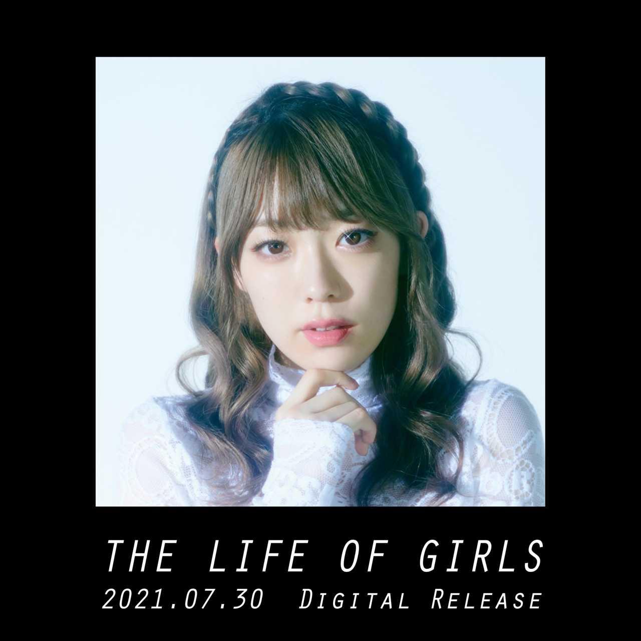 神宿、ニューアルバム【THE LIFE OF GIRLS】 ティザーフォト第二弾公開