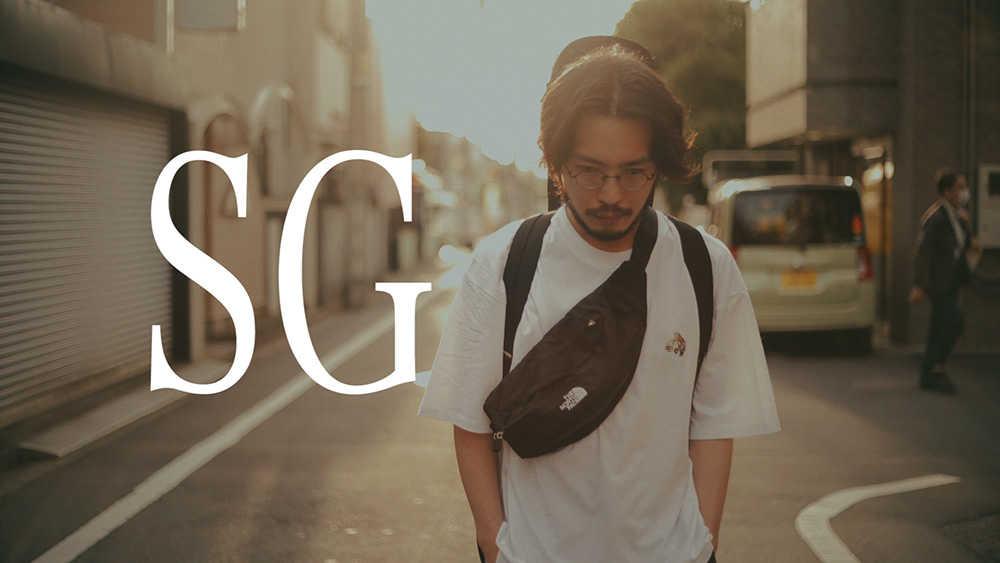 「SG」MV