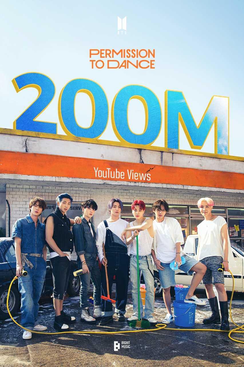 BTS、「Permission to Dance」のMVが2億ビュー突破! 通算22本、2億ビューMV保有