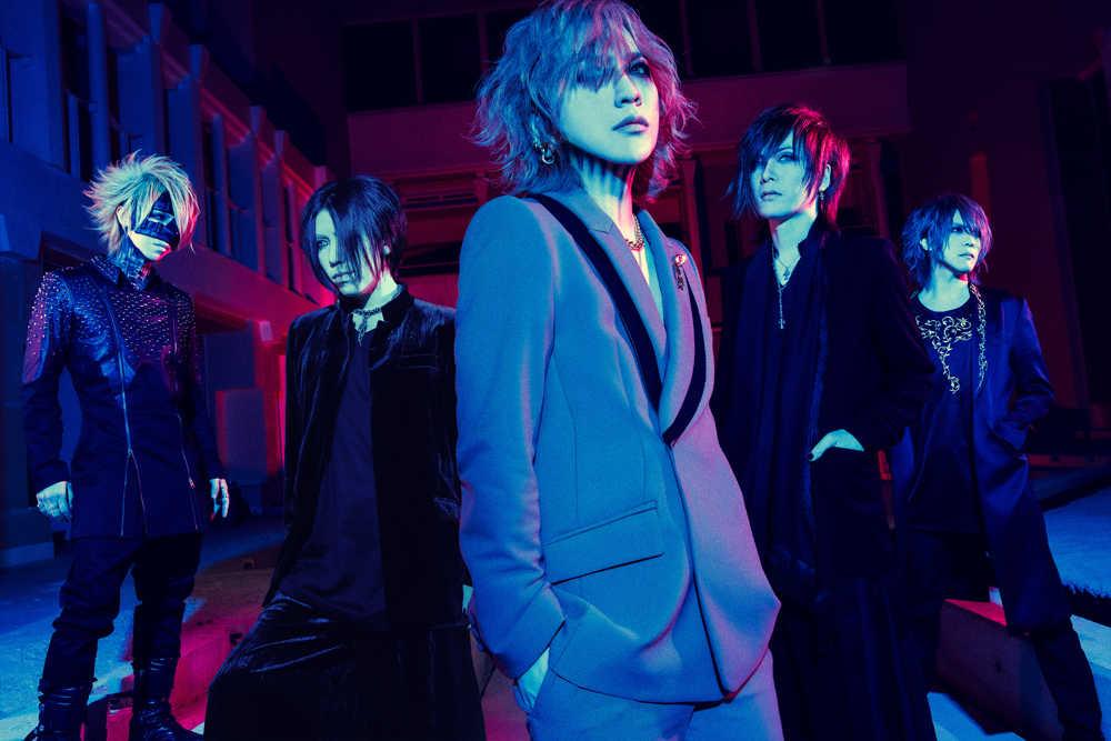 the GazettE「LIVE 2021 -DEMONSTRATION EXPERIMENT- BLINDING HOPE」が開催決定!
