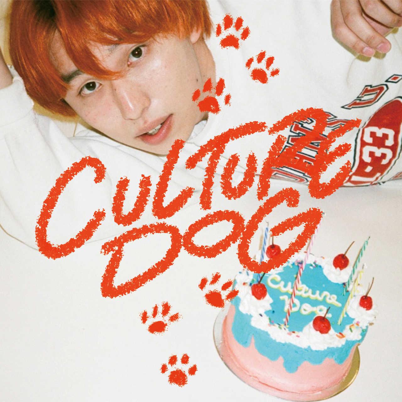 Mega Shinnosuke 1st Album 「CULTURE DOG」 詳細発表