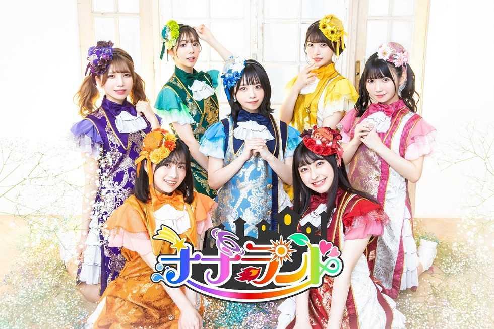 ナナランド シングル「開花宣言」リリース決定!デビュー3周年ライブも完全レポート
